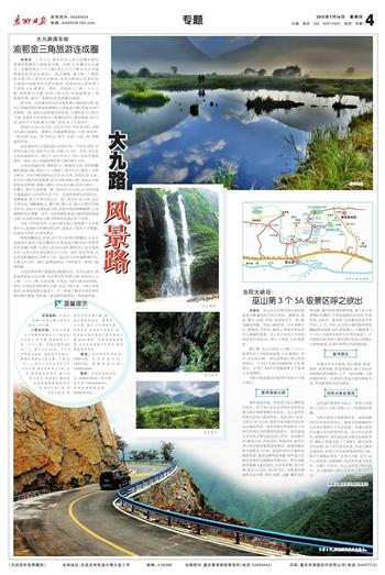 巫山县平河乡附近有哪些旅游风景